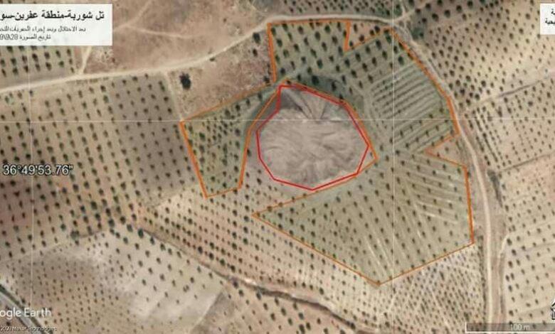 Photo of الاحتلال التركي يدمر اللقى الأثرية في مقاطعة عفرين المحتلة