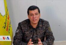 Photo of قيادة قسد تطالب التحالف الدولي بتحديد المستقبل السياسي لمناطق شمال وشرق سوريا