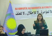Photo of ورشة عمل عن التمكين السياسي والحقوقي للمرأة
