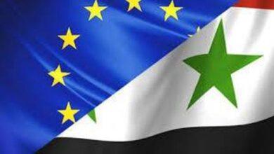 """Photo of سوريا """"لم تعد أولوية"""".. تصريح مثير للجدل للمفوضية الأوروبية"""