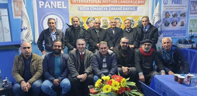 Photo of ندوة حوارية حول كيفية حماية اللغة الكردية بمناسبة اليوم العالمي لـ (لغة الأم)