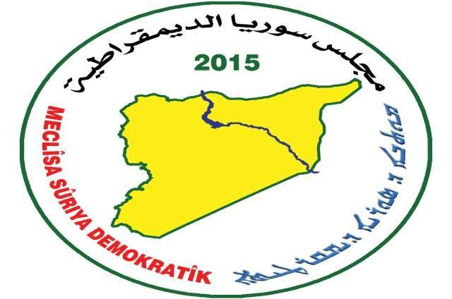 Photo of مجلس سوريا الديمقراطية يوجه خطاباً إلى وزراء الخارجية العرب
