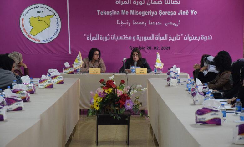 Photo of فعاليات يوم المرأة العالمي في شمال وشرق سوريا