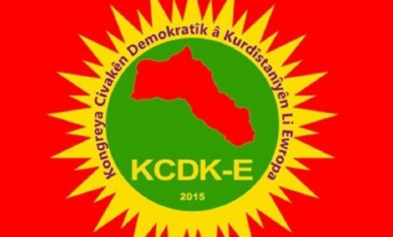 Photo of مؤتمر المجتمعات الديمقراطية(KCDK-E) يطالب الجهات الدولية القيام بمسؤولياتها