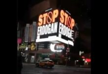 Photo of بعد رسائل الكونغرس… لافتة بنيويورك مكتوب عليها (Stop Erdogan)