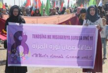 Photo of مجلس المرأة في الـ PYD ينظم مسيرة في ناحية الشدادي