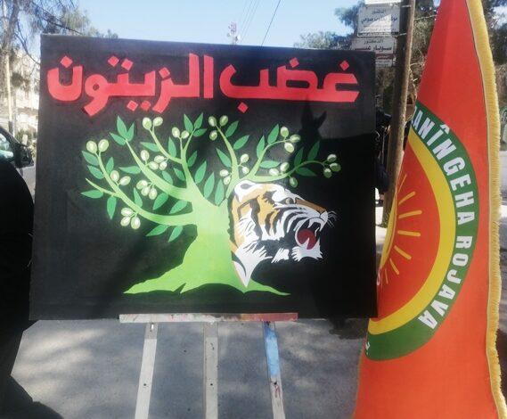 Photo of كلية الفنون الجميلة بجامعة روج آفا تستذكر مقاومة عفرين بطريقتها الخاصة