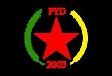 Photo of بيان بمناسبة يوم الصحافة الكردية