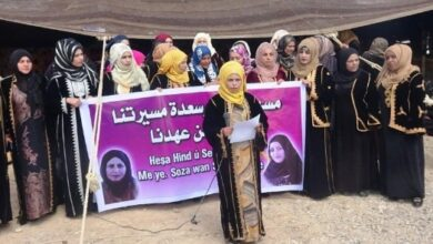Photo of من الرقة إلى كوجرات .. المرأة تحتفل بقدوم يوم المرأة العالمي