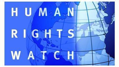 Photo of هيومن رايتس ووتش: أردوغان قوّض حقوق الإنسان والمعايير الديمقراطية خلال فترة حكمه