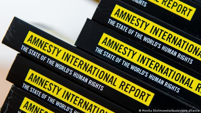 Photo of منظمة العفو الدولية تتهم أنقرة بتقييد حرية التعبير وقمع المعارضة