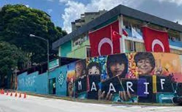 Photo of مدارس تركية في فنزويلا تُستخدم غطاء لعمليات تجارة المخدرات