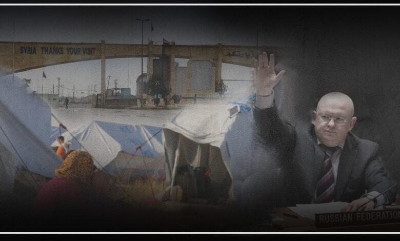 Photo of مطالبات بإعادة فتح معبر تل كوجر أمام المساعدات الإنسانية