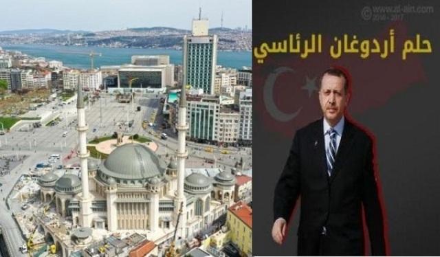 Photo of نزع مكانة أتاتورك وإضفاء صبغة دينية.. حلم أردوغان منذ 27 عاماً