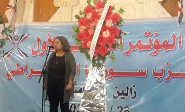 Photo of عريفة بكر: المشروع الديمقراطي يزرع المحبة والوئام بين جميع الشعوب