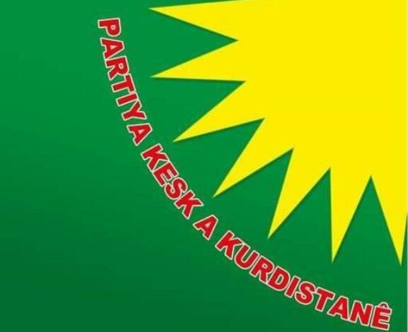 """Photo of حزب الخضر الكردستاني يعزي حزبنا بوفاة عضو المجلس العام """"محمد الأحمد"""""""