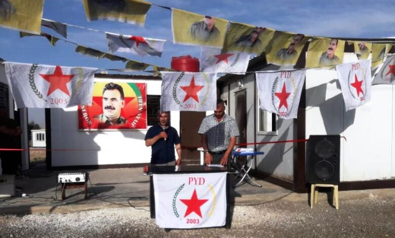 Photo of حزب الاتحاد الديمقراطي PYD يفتتح مكتباً له في ناحية سيكر
