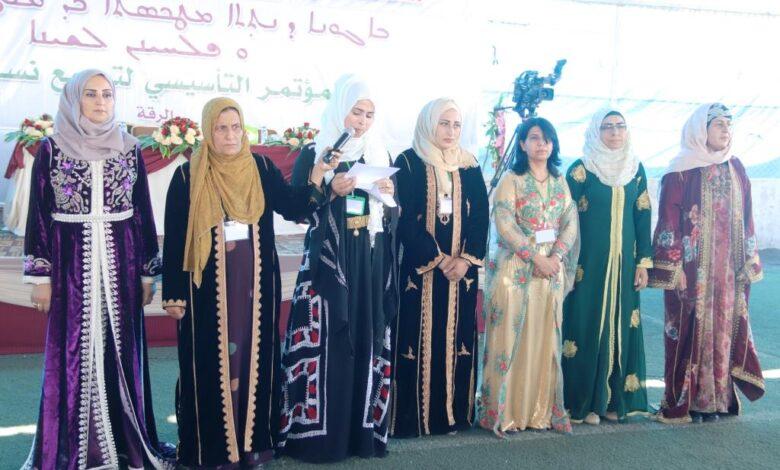 """Photo of تأسيس """"تجمّع نساء زنوبيا"""" الركيزة الأساسية لآمال وتطلّعات المرأة السورية"""