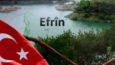 Photo of السدود والمياه.. حربٌ تتقنها تركيا في دول الإقليم