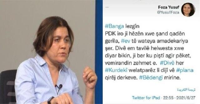 Photo of فوزة يوسف: الصمت حيال مخططات (PDK) هو الموت بعينه