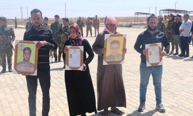Photo of إعلان سجل شهيدين من قوات الحماية الذاتية في الشدادي