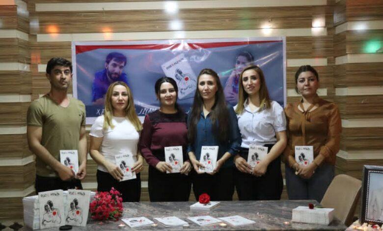 """Photo of اتحاد المثقفين ولجنة الكتاب في كوباني يستذكرون شهداء """"مجزرة 25 """"حزيران"""