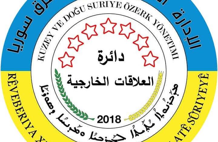 Photo of دائرة العلاقات الخارجية تطالب بالكشف عن مصير ممثل الإدارة الذاتية في باشور وعضوي علاقات PYD
