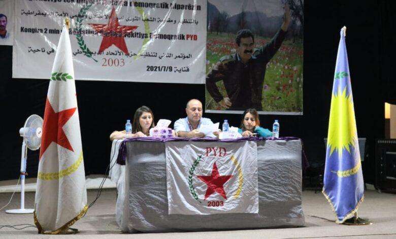 Photo of حزبنا يعقد المؤتمر الثاني لناحية قنايا- اقليم الفرات