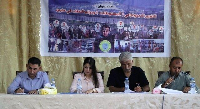 """Photo of    """" التغيير الديموغرافي (المستوطنات) وجرائم الخطف في عفرين"""""""