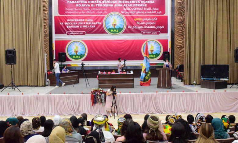 Photo of مجلس المرأة لعوائل الشهداء في روج آفا يعقد كونفرانسه الثاني