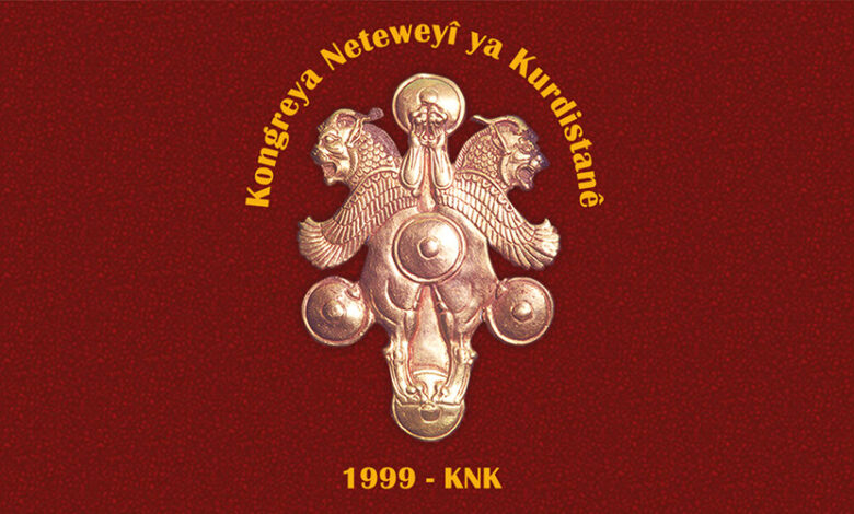 Photo of الـ KNK تعقيباً على مجزرة قونيا: مخطط تركيا هو تكرار سيناريو مجازرها بحق الشعب الأرمني