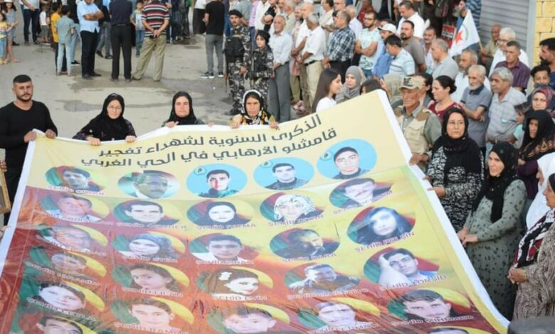 "Photo of أهالي قامشلو يستذكرون ضحايا التفجير الإرهابي ""2016"""