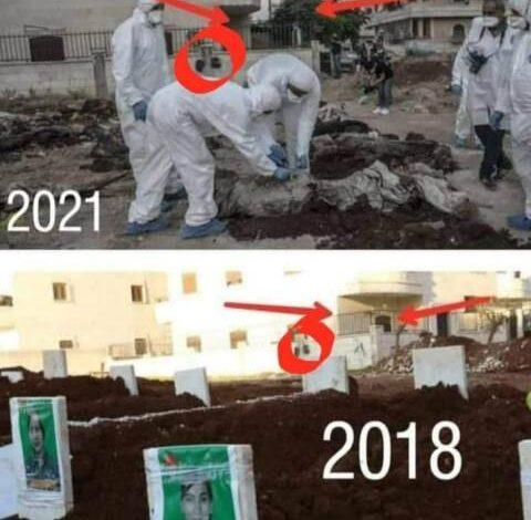 Photo of منظمة حقوق الإنسان في عفرين توجه نداءً إلى المنظمات المحلية والإقليمية والدولية لحقوق الإنسان