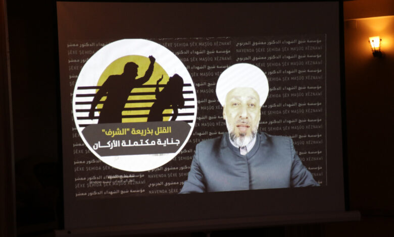 Photo of الدكتور الخزنوي: لا شرف بقتل الشرف