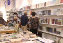 Photo of انطلاق فعاليات معرض الشهيد هركول الخامس للكتاب