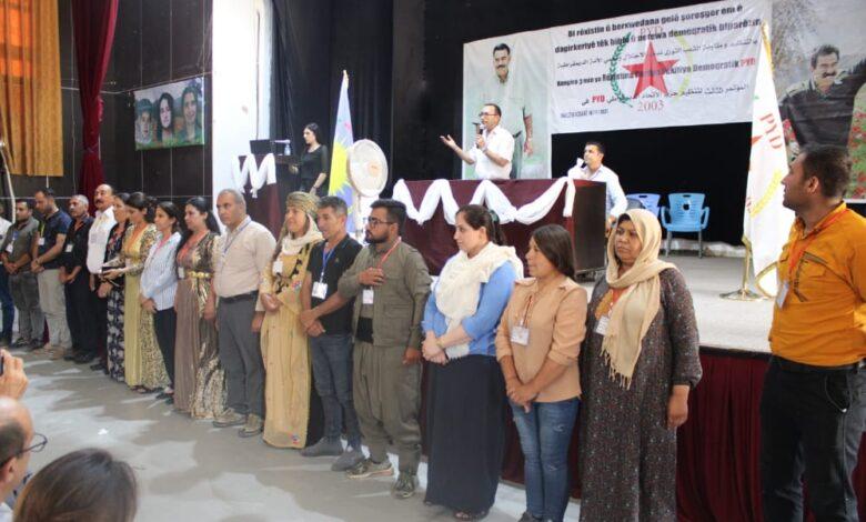 Photo of حزبنا يعقد المؤتمر التنظيمي الثالث لمقاطعة كوباني
