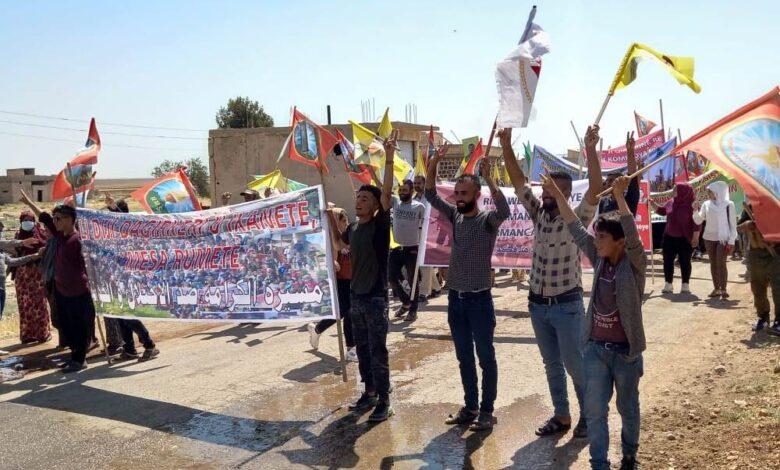 Photo of مظاهرة ضد الاحتلال التركي في مقاطعة كري سبي