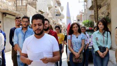 Photo of حلب- بيان باسم شبيبة حزب الاتحاد الديمقراطي PYD