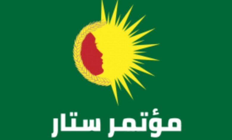 Photo of مؤتمر ستار: 15 آب هو يوم إحياء الإرادة الحرة والمقاومة للشعب الكردي