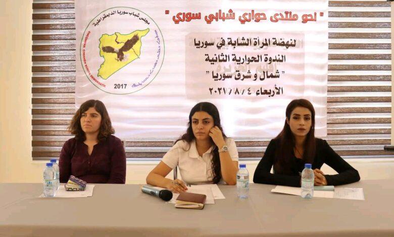 Photo of مجلس شباب سوريا الديمقراطية يعقد ندوة شبابية بحضور ممثلين عن الشبيبة
