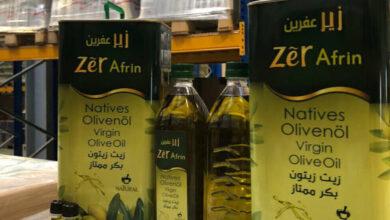 Photo of زيت زيتون عفرين المنهوب يباع في الأسواق العالمية
