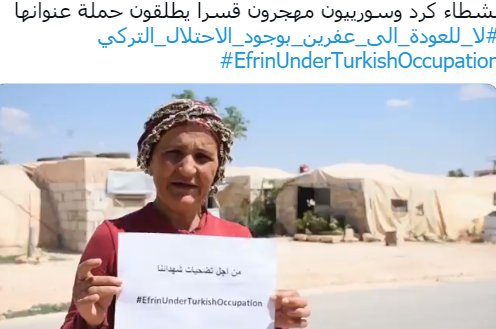"""Photo of """"لا للعودة إلى عفرين بوجود الاحتلال التركي"""""""