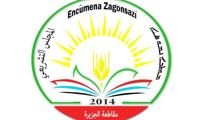Photo of المجلس التشريعي يهنئ حزبنا في ذكرى تأسيسه الـ 18
