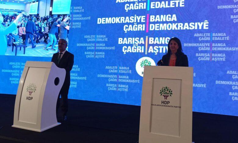 Photo of إعلان وثيقة حزب الشعوب الديمقراطي حول التحالفات الداخلية والقضية الكردية