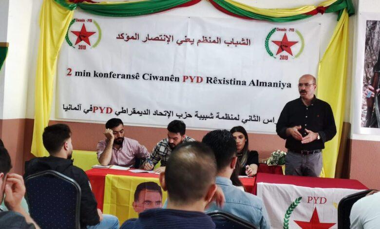 Photo of شبيبة حزب الإتحاد الديموقراطي PYD تعقد الكونفراس الثاني لمنظمة ألمانيا
