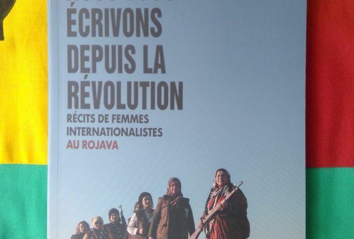 """Photo of كِتاب """"نكتب إليكم منذ الثورة""""… نفحات من ثورة المرأة بروجافا"""
