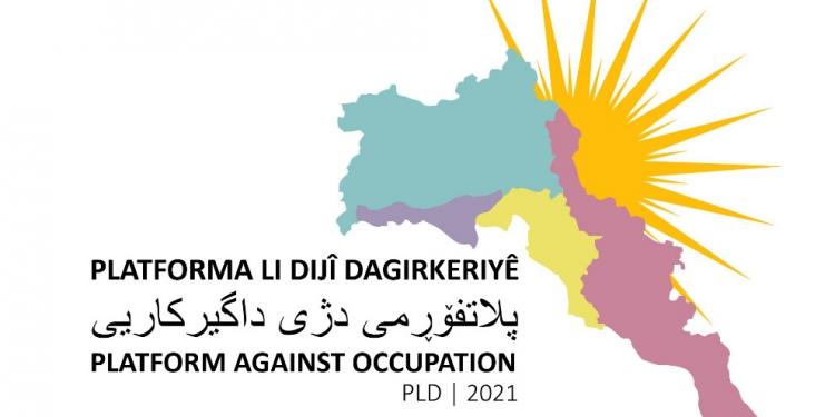 Photo of البيان الختامي للمؤتمر الوطني الكردستاني KNK