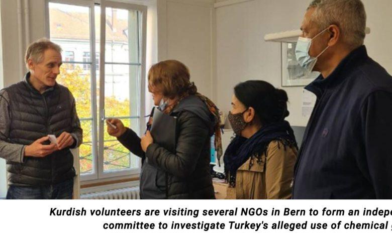 Photo of مساعي كردية في سويسرا لتشكيل لجنة تحقيق في استخدام تركيا للأسلحة الكيميائية