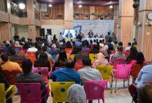 Photo of منظمات المجتمع المدني في شمال شرق سوريا تتجمع تحت سقف تحالف مدني مجتمعي