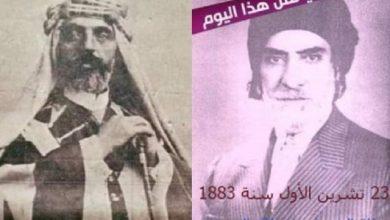Photo of حاولَ توحيد الكرد وأقام أفضل العلاقات مع الأرمن
